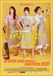 韓国ドラマ【チャ・ダルレ夫人の恋人】Blu-ray版 全100話