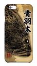 魚拓スマホケース【青羽太(アオハタ)・ハードケース・背景:茶・送料無料】
