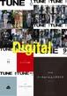 eBook- TUNE magazine No.111 ~ No.120 set