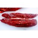 鹿肉ロース肉(100g)