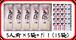 讃岐うどん5人前×5袋(だし付き)