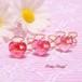 Heart bath ball ring