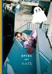 『OPERA』vol.4(未発表音源+ZINE)