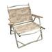 ヤマジルシ社中 ポイの肘掛+CF Chair Cover CAMO SET