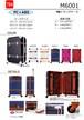 スーツケース M6001  Sサイズ