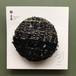 ひょうたんカフェのるり織りブローチ <NO.10…ブラック系>