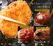 【送料込】神戸牛入りプレミアムハンバーグ3個&黒毛和牛コロッケ8個セット