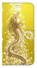 【iPhoneX】豊かさの金龍 Golden Dragon of Abundance 手帳型スマホケース