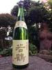 若鶴 辛口 純米 五百万石 1,8L[日本酒・富山県・若鶴酒造] 限定醸造酒。辛口純米。