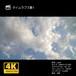 タイムラプス雲1
