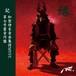 MYST.『縁(enishi)』CD