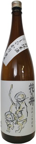 花の井 特別純米酒 泥棒猫ラベル 720ml