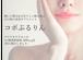 【送料無料】コボぷるりん(30粒入り)1袋(1か月分)