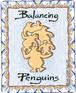 バランシングアニマル ペンギン