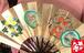 【おどり入門】夢舞妓/花魁/一般【体験レッスン】