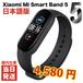 即日発送 Xiaomi 日本語版 Mi スマートバンド 5 スマートウォッチ [日本語設定ガイド同梱] NFCなし標準モデル シャオミ ミーバンド5 リストバンド本体セット 日本語対応