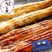【贈り物用】豊橋うなぎ蒲焼き白焼き(紅白)155-167g×各1尾 たれ・山椒・岩塩付