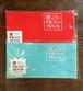 たぬぐいセット(赤色&水色)