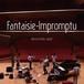 『Fantaisie-Impromptu 幻想即興曲』Boylston Jazz 5th Album