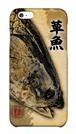 魚拓スマホケース【草魚(ソウギョ)・ハードケース・背景:茶・送料無料】