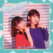 Yes Happy! 2nd Single『ダンスリメンバ』