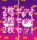 みいこ待受カレンダー【2020.10】2枚セット!
