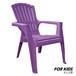 Kids Garden Chair Adirondack(キッズガーデンチェアーアディロンダック)ブライトバイオレット