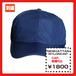 NEWHATTAN ニューハッタン 100% NYLON TASLAN CAP(品番1452)