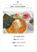 < RECIPE >4月のローフードレッスン3レシピ集