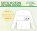 【通販限定】小枝みゆプロデュースロングTシャツ