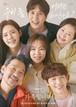 ☆韓国ドラマ☆《(知っていることはあまりないけれど)家族です》Blu-ray版 全16話 送料無料!
