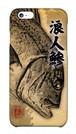 魚拓スマホケース【浪人鯵(ロウニンアジ)・ハードケース・背景:茶・送料無料】