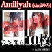 【チェキ・ランダム10枚】Amiliyah(kimiのみ)