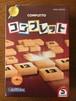 1/22 再入荷!「コンプレット」場所人問わずに楽しめるゲームです!