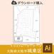 【ダウンロード】大阪市城東区(AIファイル)