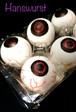 コスプレ用小道具 人体眼球