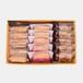 【冷蔵便】ラムレーズンと焼き菓子ギフト