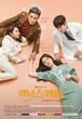☆韓国ドラマ☆《江南スキャンダル》DVD版 全123話 送料無料!