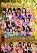 プロレスリングWAVE10年の歩!! 選手が選んだベストバウト!!