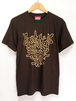 NEO JOMON Tee(Brown)