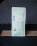 *天河* てんが 浅蒸し品種茶おくみどり 80g リーフ お茶【静岡県産】