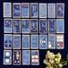 シガレットカード「天の真珠」