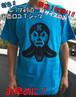 1点ものサイズM【レッツ剣道マスクロゴTシャツ・新色‼ブルー】¥3,240(税込)