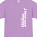 コーギーTシャツ・デザイン:フォント,カラー:パープル