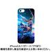 iPhone5,6,7/8ケース(ツヤあり):サジタリウス(射手座)09_sagittarius(kagaya)