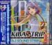 [新品] [CD] AKIBA'S TRIP 1&2 SOUND STRIP / クラリスディスク