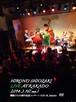 Live DVD[2014.3.16ただいま、KAKADO]