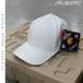 FLEXFIT_フレックスフィット TWILL CAP_F6650_WHITE カプセル