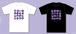 煌めき☆アンフォレント 5周年記念Tシャツ