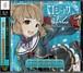[新品] [CD] ゴシックは魔法乙女 キャラクターソングCD チコ「雨のち虹色デイズ!」/ クラリスディスク [CLRC-10061]